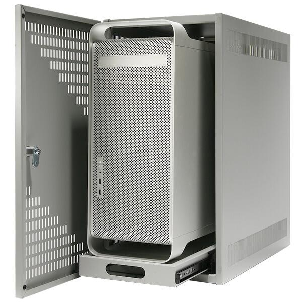 Menggunakan locker CPU untuk melindungi dari pencurian perangkat keras